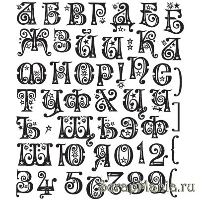 "Штамп алфавит русский ""Волшебный"", 1.6мм (Скрапклуб): http://scrapmania.ru/shop/skrapklub_rossiya_r/alfavit_russkiy_volshebnyiy_16mm_skrapklub1/"
