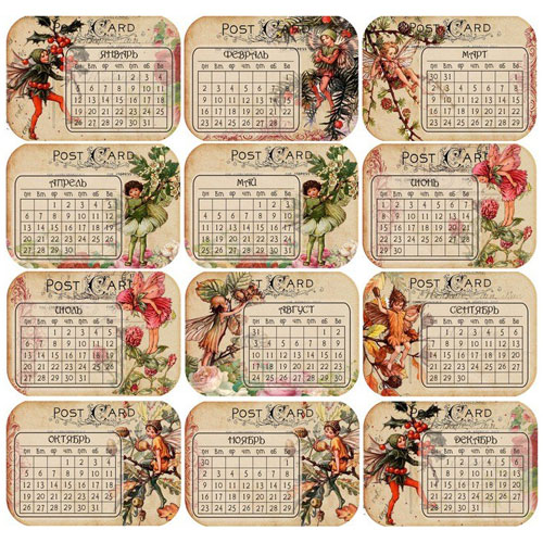 Календари своими руками шаблоны