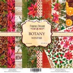 "Набор бумаги 20х20 см ""Botany winter"", 10 листов (Фабрика Декору)"